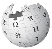 Logo Wikipedia